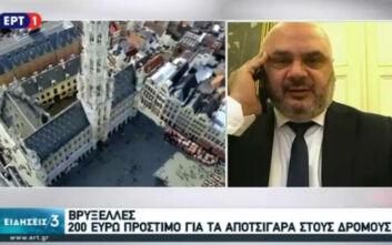 Ελληνικής καταγωγής δήμαρχος στις Βρυξέλλες βάζει πρόστιμο 200 ευρώ σε όποιον πετά αποτσίγαρο στον δρόμο