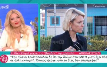 Βίκυ Καγιά: Δεν μπορούμε να δούμε την Έλενα Χριστοπούλου ξανά στο GNTM, έχει πάει σε άλλη εκπομπή