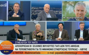 Οι λόγοι για τους οποίους αποχώρησε η ελληνική αντιπροσωπεία από τη συνεδρίαση του ΝΑΤΟ