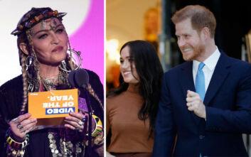 Αν ο πρίγκιπας Χάρι και η Μέγκαν Μαρκλ θέλουν να νοικιάσουν, η Μαντόνα τους δίνει το διαμέρισμά της
