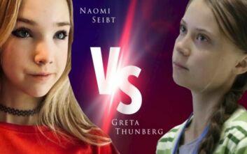 Η 19χρονη «αντι-Γκρέτα Τούνμπεργκ» που αμφισβητεί την κλιματική αλλαγή