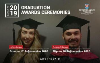 Η 40η Τελετή Αποφοίτησης του Mediterranean College (MC) στις 17 και 20 Φεβρουαρίου