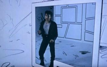 Σαρώνει το YouTube το... κλασικό «Take on Me» των A-ha