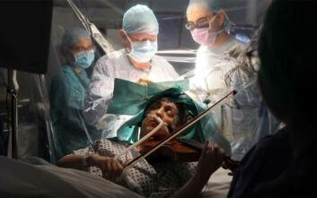 Ασθενής παίζει βιολί κατά τη διάρκεια επέμβασης στον εγκέφαλο για αφαίρεση όγκου
