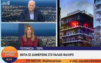 Μεγάλη φωτιά σε διαμέρισμα στο Παλαιό Φάληρο: «Έβλεπα μια γυναίκα που ούρλιαζε στο μπαλκόνι»