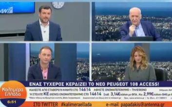 Ο Γιώργος Παπαδάκης επέστρεψε στο «Καλημέρα Ελλάδα»