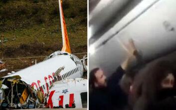 Συγκλονιστικές εικόνες μέσα από το μοιραίο αεροπλάνο της Pegasus - Ουρλιαχτά, κλάματα και πανικός