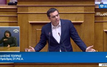 Αλέξης Τσίπρας: Σκληρή επίθεση στην κυβέρνηση - «Έχετε μετατρέψει τη χώρα σε Φαρ Ουέστ»