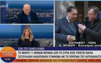 Τα πήρε ο Γιώργος Παπαδάκης με δικηγόρο που αποκάλεσε «σαχλαμάρα» τον ιατροδικαστή για το νεκρό βρέφος