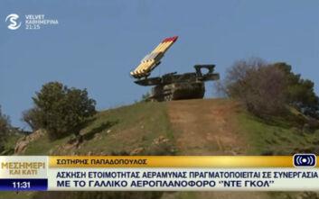 Η άσκηση της Εθνικής Φρουράς στην Κύπρο με τη συμμετοχή του αεροπλανοφόρου «Charles de Gaulle»