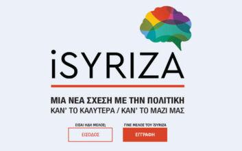 Ειδικά σημεία ανά την Ελλάδα θα δέχονται εγγραφές νέων μελών του ΣΥΡΙΖΑ
