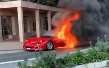 Βίντεο με Ferrari να τυλίγεται στις φλόγες σε δρόμο του Μονακό