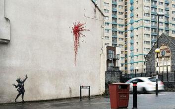 Ο Banksy τιμά τον Άγιο Βαλεντίνο με νέο έργο