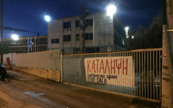 Κατάληψη στο κτίριο του ΟΑΕΔ στον Άλιμο
