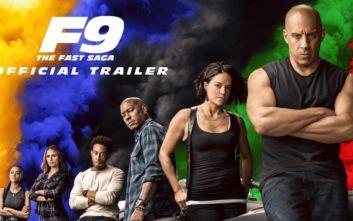 Αυτό είναι το trailer του Fast and Furious 9