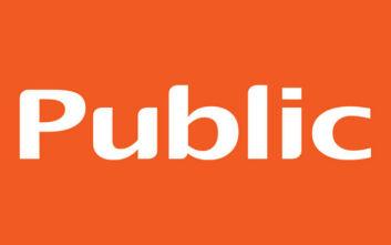 Οι online εκδηλώσεις του Public για τον Ιούνιο