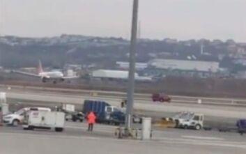 Τρόμος και πάλι σε πτήση της Pegasus - Έκανε αναγκαστική προσγείωση στην Κωνσταντινούπολη