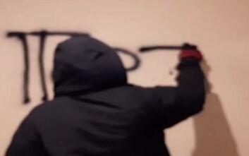 Βίντεο από τη στιγμή που ο Ρουβίκωνας γράφει συνθήματα έξω από το σπίτι του Άρη Πορτοσάλτε