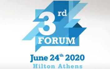 Ο ΣΕΒ σύνδεσμος επιχειρήσεων βιομηχανιών θέτει υπό την αιγίδα του το «3rd InvestGR Forum 2020: Greece is Back»