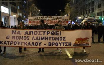 Κινητοποίηση του ΠΑΜΕ στο κέντρο της Αθήνας ενάντια στο ασφαλιστικό