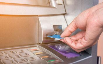 Διατραπεζική αργία στις 10 και 13 Απριλίου: Τι ισχύει και ποιες συναλλαγές επηρεάζει
