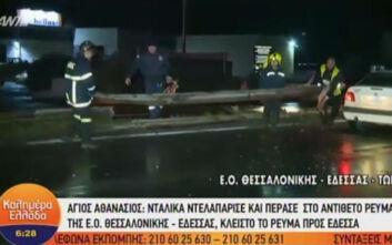 Τροχαίο στην εθνική Θεσσαλονίκης - Έδεσσας: Νταλίκα πέρασε στο αντίθετο ρεύμα και ανετράπη