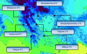 Καιρός: Πώς θα εξελιχθεί η κακοκαιρία ως την Πέμπτη, η ελάχιστη θερμοκρασία στην Αθήνα
