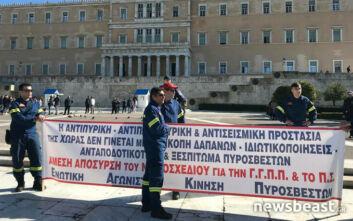 Συμβασιούχοι πυροσβέστες διαμαρτύρονται έξω από τη Βουλή
