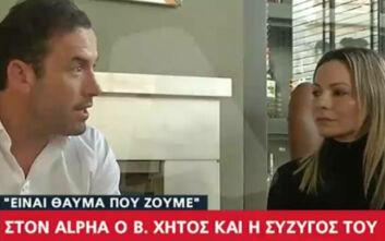 Σοβαρό τροχαίο για τον Mr Ζαγόρι: «Ήμουν κρεμασμένη, δεν μπορούσα να αναπνεύσω και η βενζίνη έτρεχε δίπλα μου»