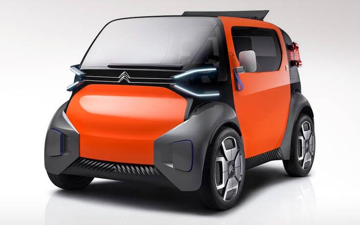 Βραβείο στο Ami One Concept της Citroen – Newsbeast