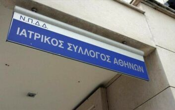 Κορονοϊός: Τι ζητά ο Ιατρικός Σύλλογος Αθηνών για να περιοριστεί η εξάπλωση του ιού
