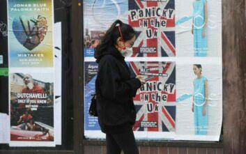 Η μάσκα ήρθε για να μείνει: Υποχρεωτική η χρήση σε Αγγλία και Ιρλανδία, σε καταστήματα, σούπερ μάρκετ και μέσα μεταφοράς