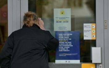 Κορονοϊός: Ποιες συναλλαγές δεν πραγματοποιούνται στις τράπεζες