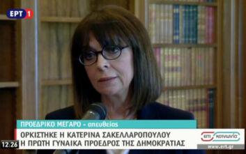 Κατερίνα Σακελλαροπούλου: Συμμόρφωση με τα μέτρα για τον κορονοϊό - Να διαφυλάξουμε τα σύνορά μας