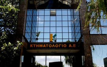 Παράταση μέχρι την 1η Οκτωβρίου η διαδικασία Ανάρτησης για το Κτηματολόγιο στην Αθήνα