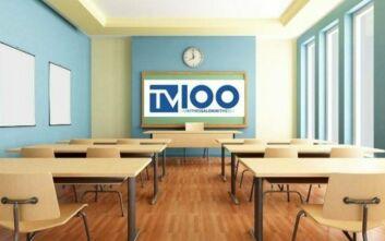«Στα θρανία με την TV100»: Τηλεοπτικά μαθήματα για τις Πανελλαδικές