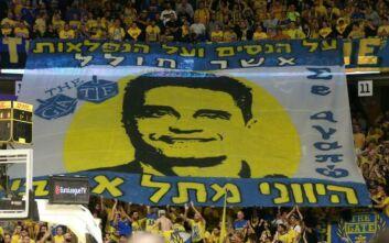 Χωρίς κόσμο το Μακάμπι Τελ Αβίβ - Εφές στη Euroleague