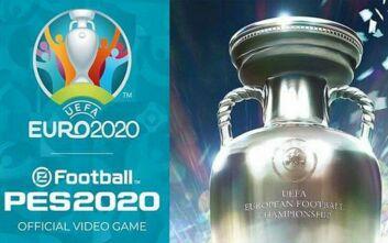 Μεγάλο update στο PES 2020 για το EURO