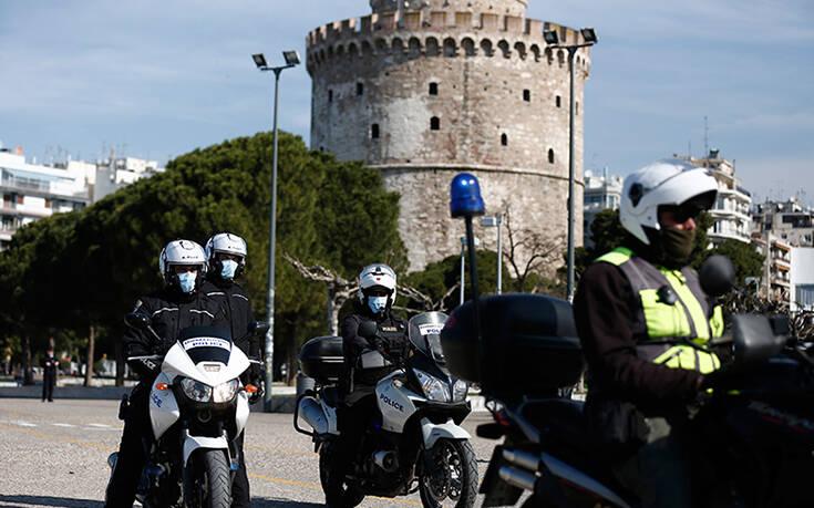 Κορονοϊός: Αθωώθηκαν τρία άτομα στη Θεσσαλονίκη που είχαν συλληφθεί για την παραβίαση των μέτρων