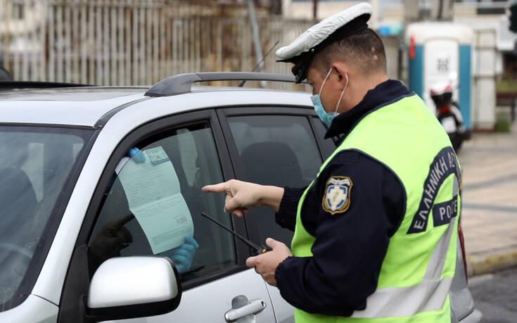 Κορονοϊός: 1.607 παραβάσεις χθες, έγιναν και οκτώ συλλήψεις