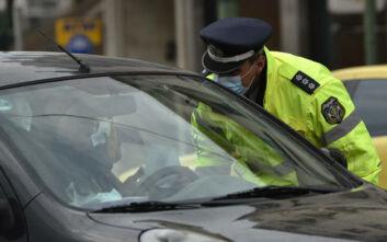 Κορονοϊός: Βεβαιώθηκαν χθες 1.480 παραβάσεις σε όλη τη χώρα