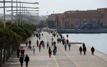 Θεσσαλονίκη: Τριπλάσια η αύξηση επιπέδων στρες, μοναξιάς και θυμού λόγω κορονοϊού σε σύγκριση με άλλες χώρες
