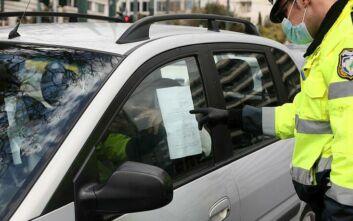 Σε 497 ανήλθαν οι παραβάσεις για άσκοπες μετακινήσεις, σε όλη την Ελλάδα, από τις 6:00 έως τις 15:00