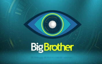 Γερμανία: Οι παίκτες του Big Brother θα μάθουν απόψε για πρώτη φορά τι συμβαίνει στη χώρα λόγω κορονοϊού