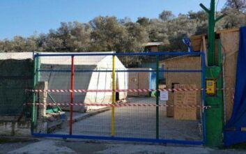Πυρκαγιά κατέστρεψε τις εγκαταστάσεις ΜΚΟ στη Μόρια