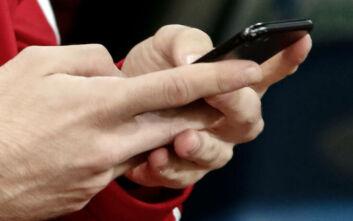 Κορονοϊός - Απαγόρευση κυκλοφορίας: Το SMS στο 13033 πριν βγείτε από το σπίτι