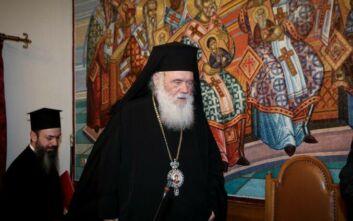 Το ύποπτο γεύμα στο οποίο φέρεται να κόλλησε τον κορονοϊό ο Αρχιεπίσκοπος Αθηνών και πάσης Ελλάδος κ. Ιερώνυμος