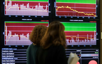 Χρηματιστήριο Αθηνών: Με μικρή άνοδο έκλεισε η αγορά