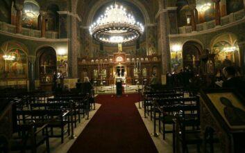 Έκτακτη συνεδρίαση της Ιεράς Συνόδου τη Δευτέρα για τον κορονοϊό