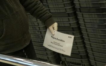 Κορονοϊός: Τα καταστήματα που παραμένουν ανοιχτά - Το νέο ωράριο των σούπερ μάρκετ
